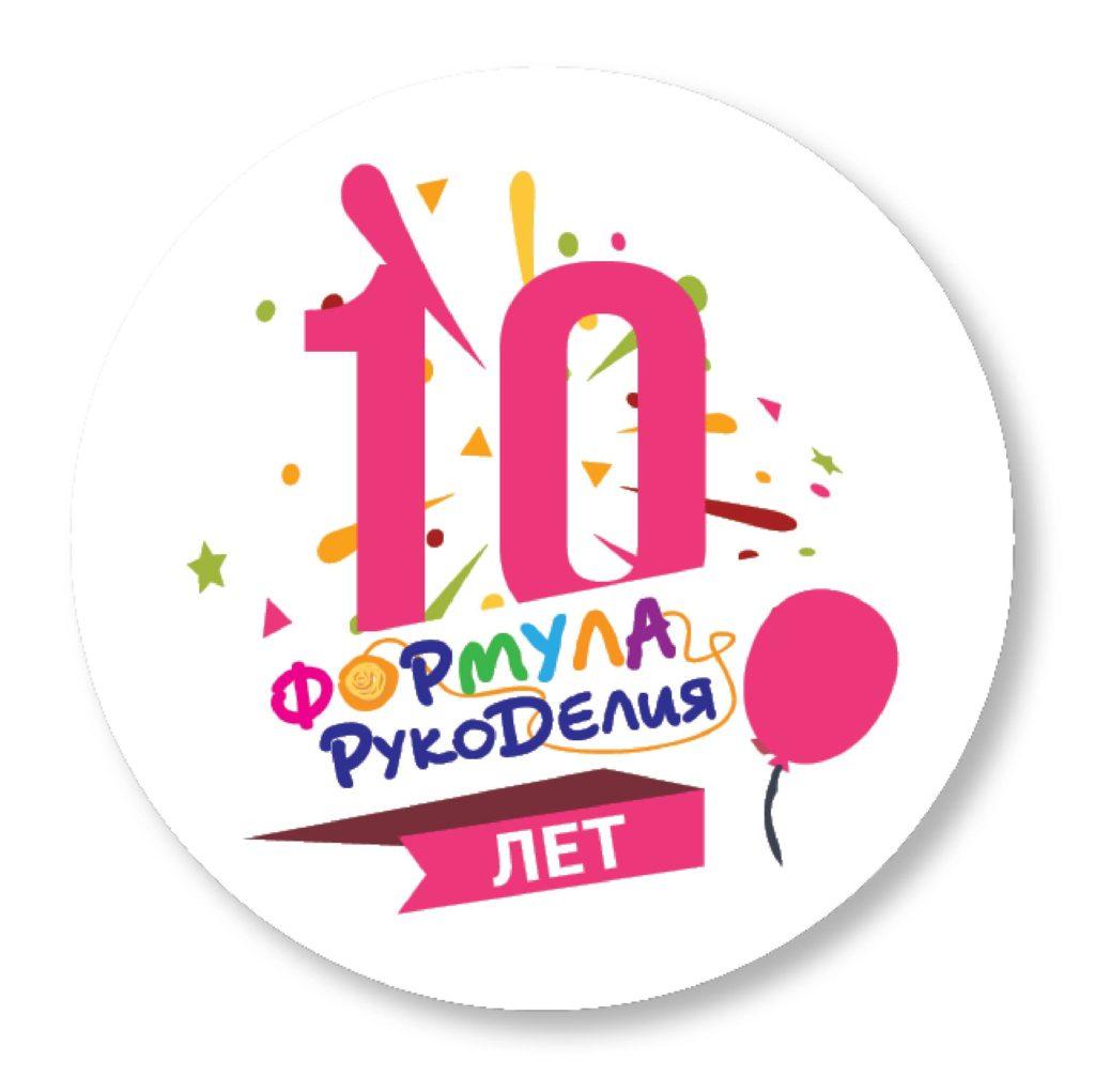 Девушке 10 лет работы требуются девушки работа в москве