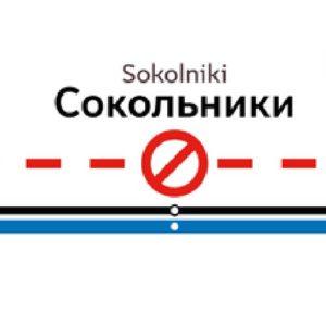 Превью закрытие метро Сокольники