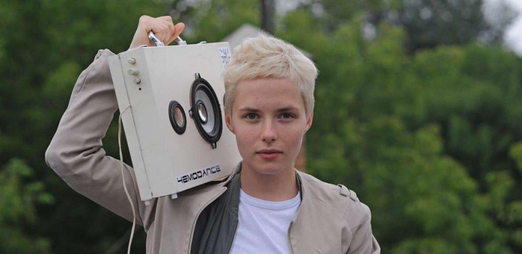 новость Музыкальное настроение будет создавать Сhemodance Lab фото2