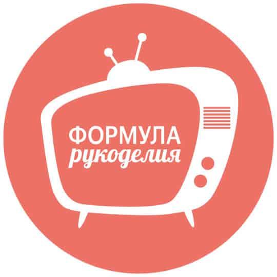 Видеожурнал Формула Рукоделия лого