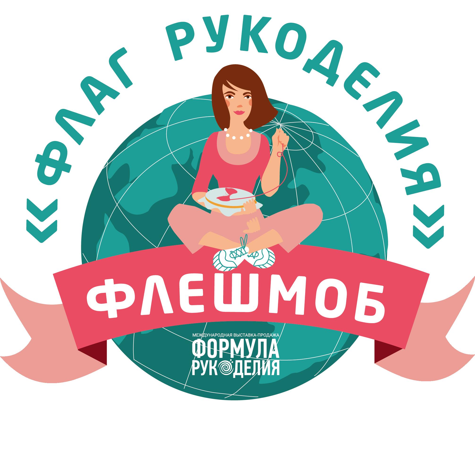 logo flag rukod_obshy_kr