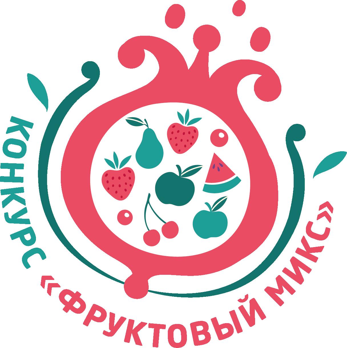 фруктовый микс лого_p
