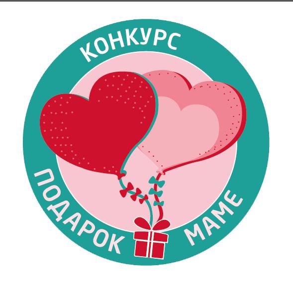 лого подарок маме